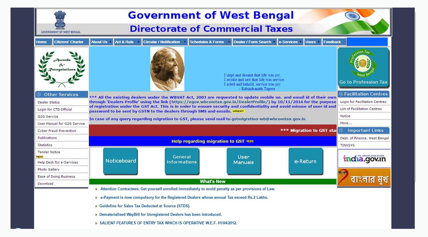 West Bengal VAT Dealers GST Migration Procedure in India
