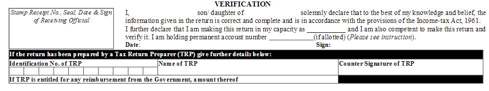 ITR 1 Form Filing Verification