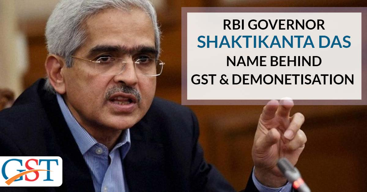 reserve bank of india (rbi) governor name