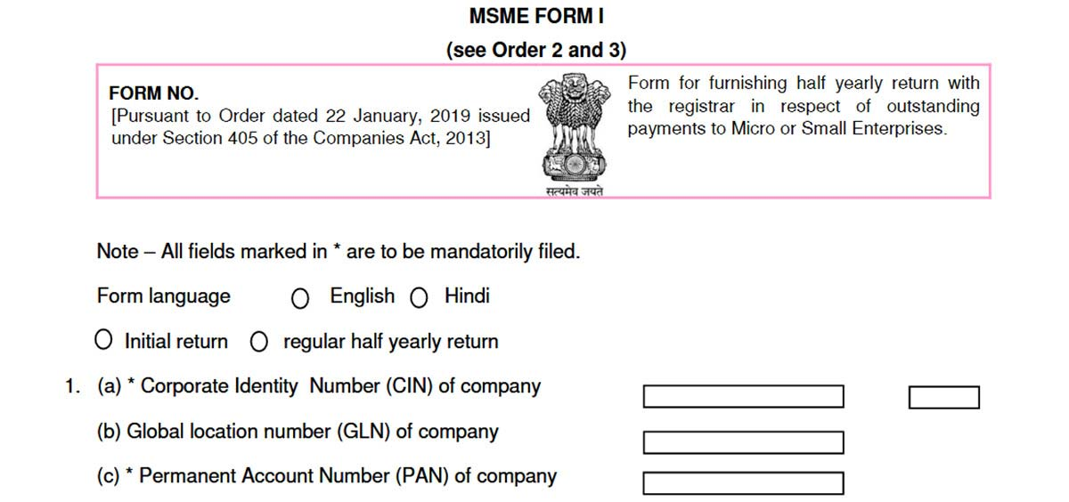 MSME Form 1 (MCA) Part 1
