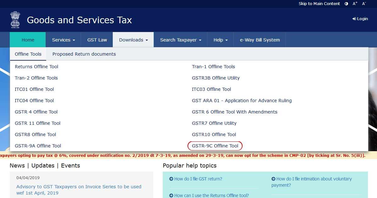 Download GSTR 9C Offline Utility in Excel Format | SAG Infotech