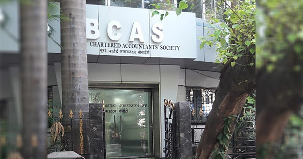 Bombay Chartered Accountant Society