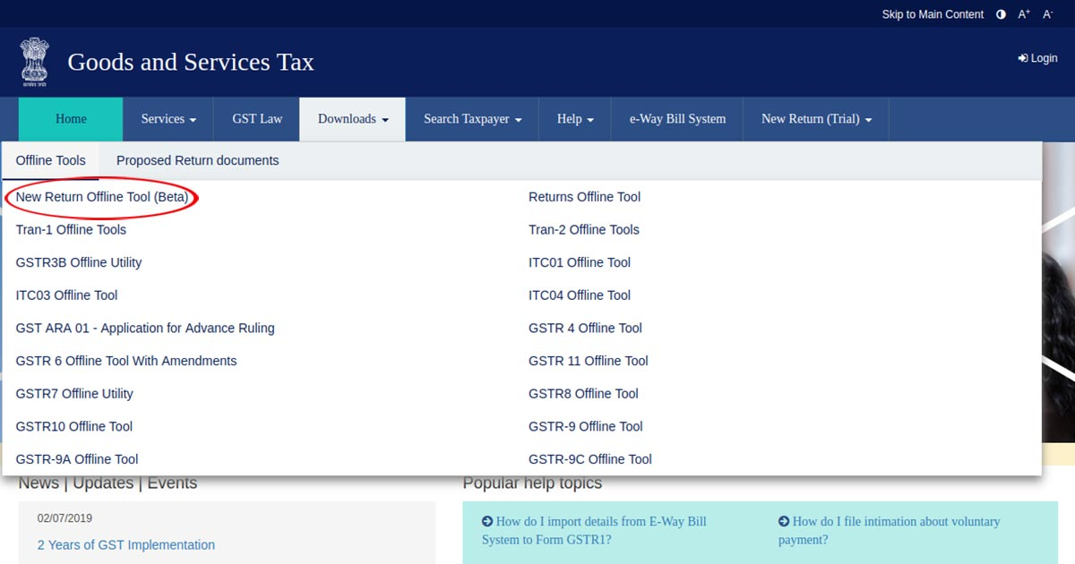 Download GST New Return Filing Offline Tool (ANX-1 & ANX-2