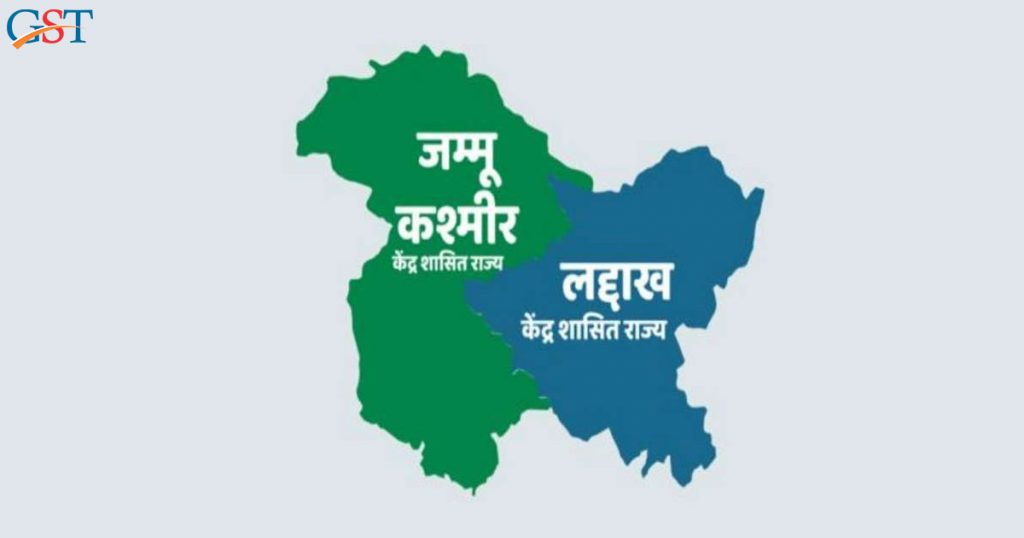 UTGST for Jammu & Kashmir and Ladakh